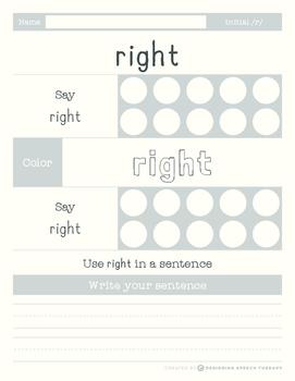 Articulation Sight Words FREEBIE