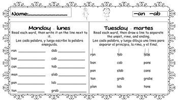 FREEBIE - BILINGUAL - 2 weeks Word Work Homework - 1st Grade