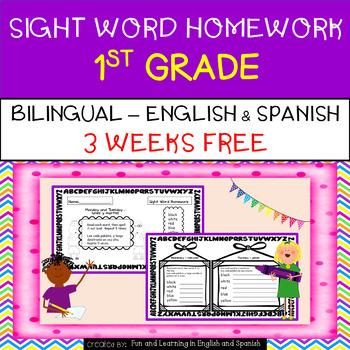 FREEBIE - BILINGUAL - 3 weeks Sight Word Homework - 1st Grade