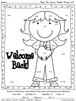FREEBIE Back To School Math Printables Color By The Code Puzzles