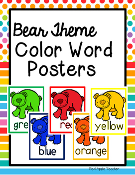 FREEBIE--Bear Themed Color Word Posters