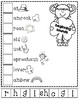 FREEBIE Beginning & Ending Sounds:  Cut and Paste Activity
