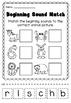 FREEBIE Beginning Sounds Printable Worksheets - Animal Theme