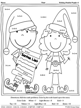 Christmas Math FREEBIE ~ Bright Ideas This Holiday Season ~ Color By The Code