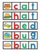CVC Word Work. Clothespin Matching Strips. Blending & Reading Words.