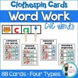Word Work: CVC Clothespin Matching Strips. Blending & Reading Words.