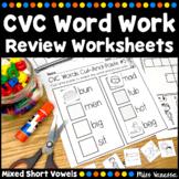 CVC Worksheets Mini-Bundle
