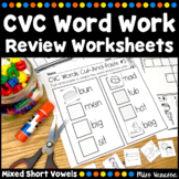 CVC Word Work Activities - Color Worksheets Set