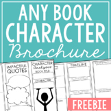CHARACTER ANALYSIS Brochure Activity | Creative Novel Unit Project | FREE!