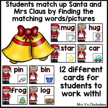 FREEBIE! Christmas Rhyming Hands On Center