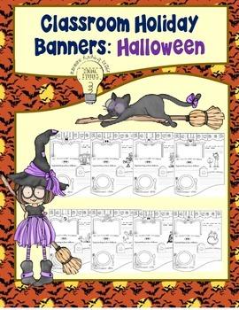FREEBIE: Classroom Holiday Banners: Halloween Handouts