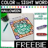 FREEBIE Color By Sight Word Worksheet Halloween Morning Work