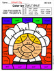 FREEBIE Color By Sight Word Worksheet Thanksgiving Morning Work