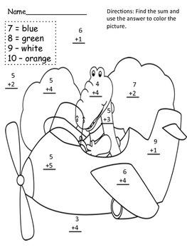 FREEBIE SAMPLER! Color by number addition practice