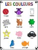 FREEBIE: Colors in French Poster K-12/ Les Couleurs Poster