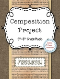 FREEBIE! Composition Project for Middle School