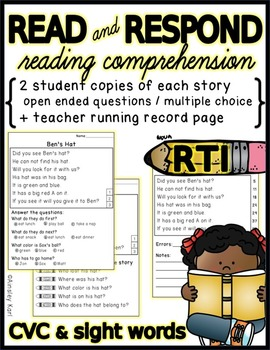 Comprehension/ Fluency Passages + Running Records- Beginners - PREVIEW!