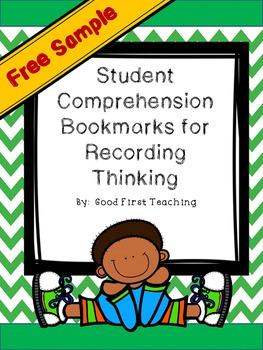 FREEBIE Comprehension Strategy Bookmark