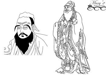 FREEBIE - Confucius Clip Art