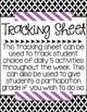 FREEBIE - Daily 5 Tracking Sheet