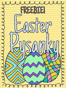 FREEBIE - Easter Pysanky (Eggs) Activity!