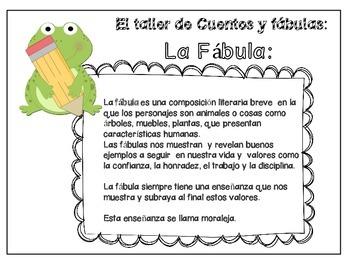F bulas para ni os gratis by bitsybee teachers pay teachers - Cuadros decorativos infantiles para ninos ...