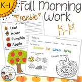 FREEBIE Fall Morning Work Kindergarten & 1st grade Preview Freebie