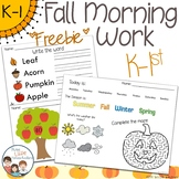 FREEBIE Fall Morning Work Kindergarten & 1st grade Preview Freebie