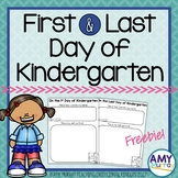 FREE First and Last Day of Kindergarten Name Writing and Self Portrait