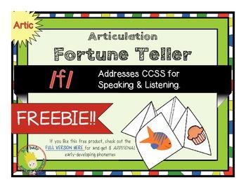 FREEBIE! Fortune Teller Game for the /f/ Sound (Articulati