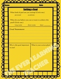 FREEBIE Goal Setting Graphic Organizer