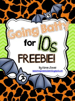 Going Batty for 10's! {Adding and Subtracting 10 Halloween
