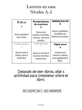 FREEBIE Guided Reading Homework-English and Spanish