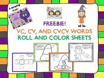 Lovely Halloween Themed Apraxia Exercises: VC, CV AND CVCV WORDS  Cv Words