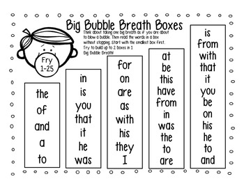 FREEBIE: High Frequency Fluency Intervention: Set 1 Fry Words 1-25 Breath Boxes