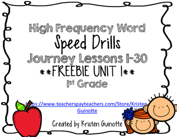 FREEBIE High Frequency Word Fluency Practice