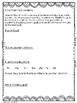 FREEBIE-IRLA Parent Letters-Power Goal Update/Power Goal Log