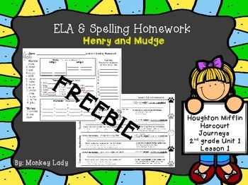 FREEBIE Journeys Unit 1 Weekly Homework for 2nd grade