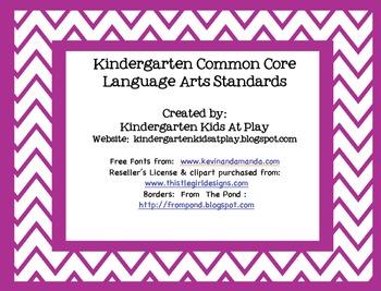 FREEBIE:  Kindergarten Common Core Standards Posters