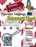 Figurative Language Scavenger Hunt Current Music Lyrics QR Codes Poetry Station