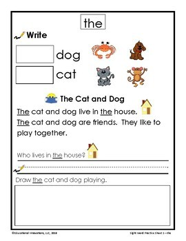FREEBIE - LIMITED TIME - Sight Word Practice Sheet - THE