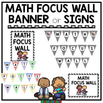 FREEBIE- MATH FOCUS WALL BANNER OR SIGNS