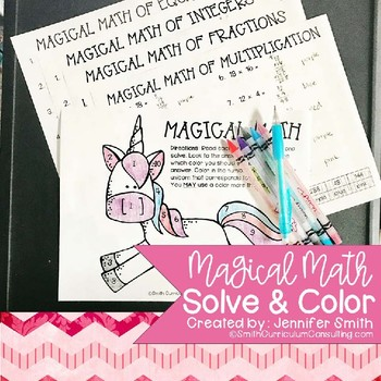 FREEBIE Magical Math Solve and Color (Set of Four)