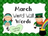 FREEBIE March Word Wall Vocabulary Words