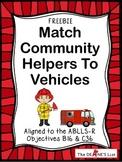FREEBIE: Matching Community Helpers to Vehicles