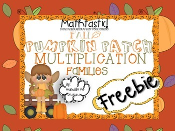 FREEBIE Mathtastic Fall Pumpkin Patch Multiplication Families