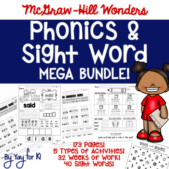 FREEBIE!  McGraw-Hill Wonders Kindergarten Phonics and Sight Word Practice