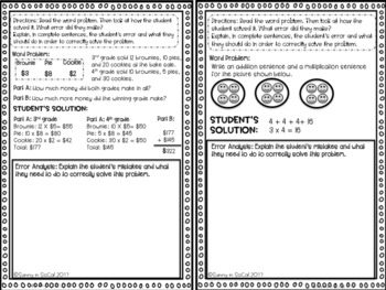 FREEBIE Multiplication Math Journal Error Analysis and Problem Solving