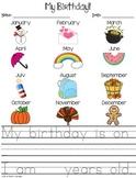 {FREEBIE!} My Birthday Back-to-School Printable