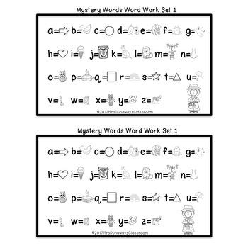 FREEBIE Mystery Words (kinder/first grades)